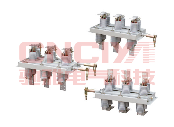 GN30-12型旋转式户内高压隔离开关