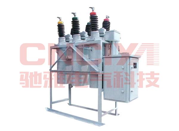DW8-35、DW13-35Ⅰ型高压多油断路器
