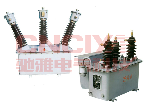 JLS是电压、电流组合互感器
