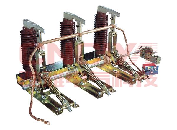 JN22-12/40型户内高压接地开关