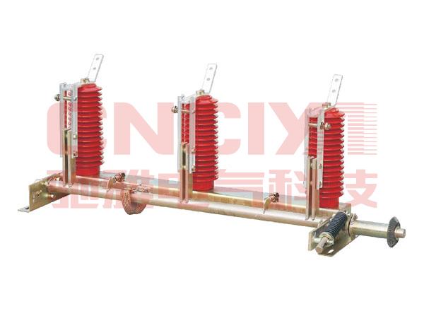 JN2-40.5型户内高压接地开关