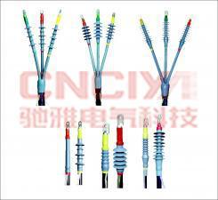硅橡胶系列交联电力电缆附件